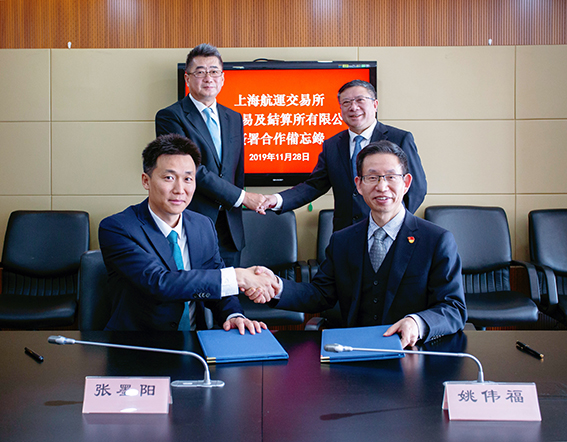 191128news_Shanghai Shipping Exchange MOU_s