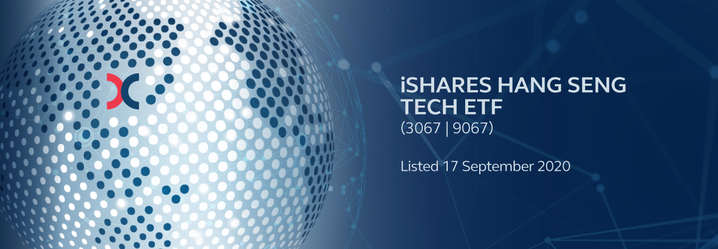 iShares Hang Seng TECH  Web_3067