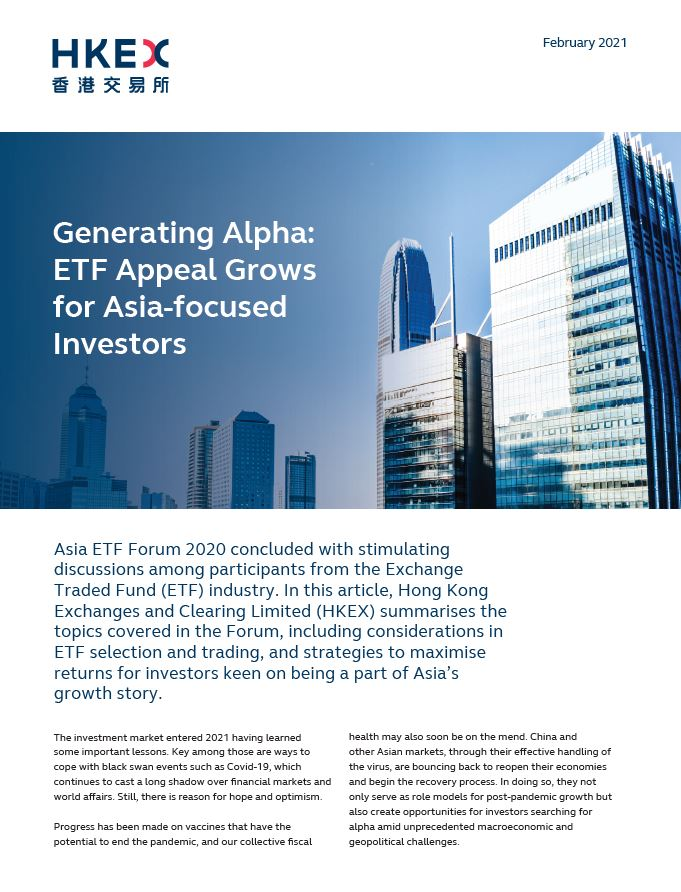 ETF渐成提升亚洲投资回报的主流工具