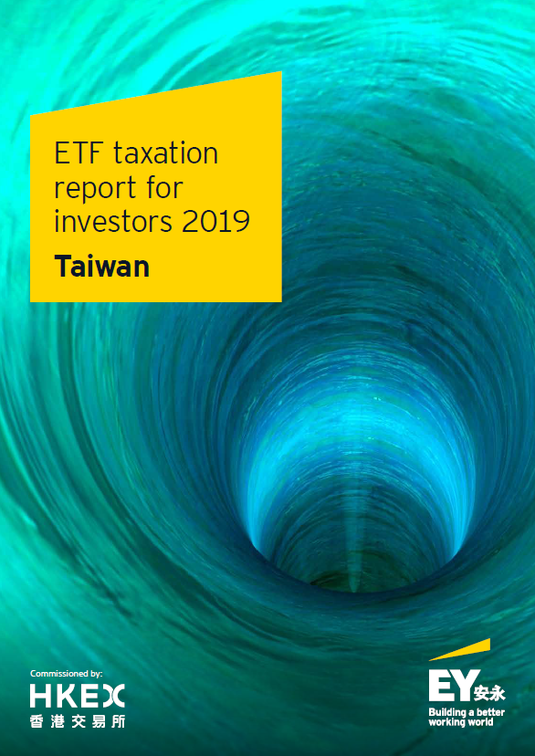 ETF Tax Report 2019_TW