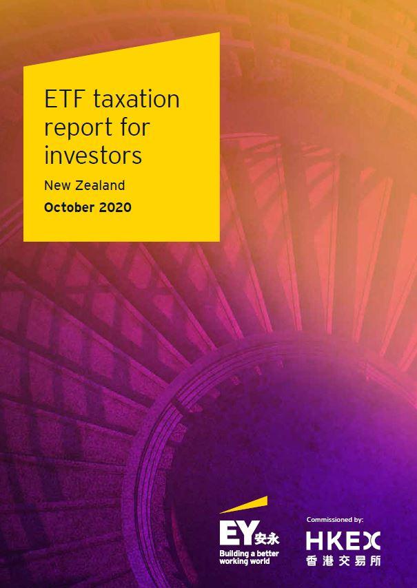 新加坡投资者交易所买卖基金税务报告2019