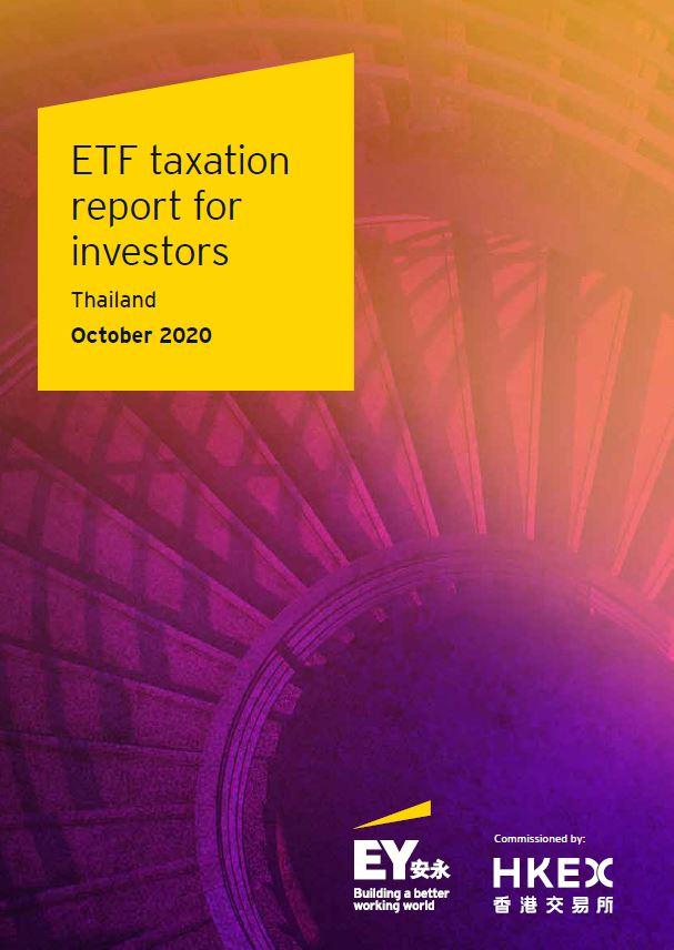 泰国投资者交易所买卖基金税务报告2019