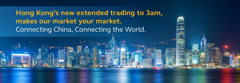 HKEX_After Hours Trading_en