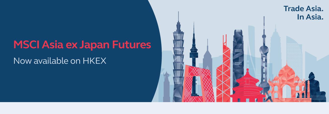 HKEX_MSCI AxJ Futures_web banner_1440x500_20180611 (before market opens)_desktop_EN