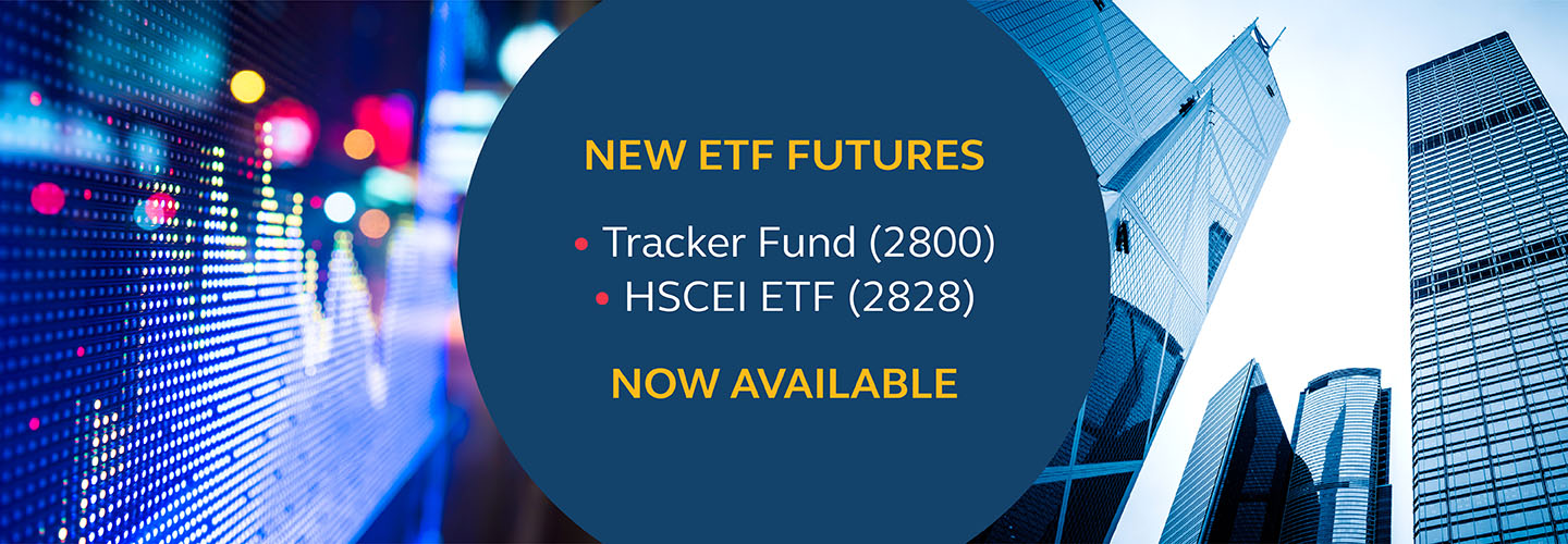 New ETF Futures