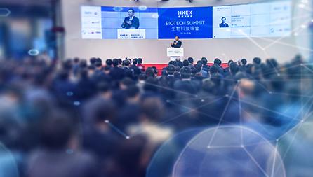 Biotech Summit 2018