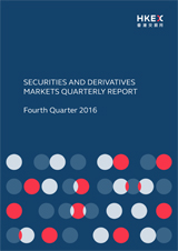 Cover of HKEx Securities and Derivatives Markets Quarterly Report